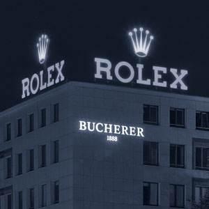 Lichtwerbung: Pylon Lichtwerbung Hersteller für LICHTMEDIEN